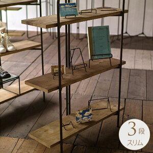 ディスプレイラック ナチュラル おしゃれな無垢 3段 スリム 木製 シェルフ 北欧 アイアン おしゃれ アンティーク ディスプレイ 棚 無垢 花台 テーブル