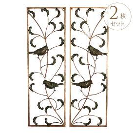 ウォールデコ アイアン やさしい鳥の窓枠 2枚セット ブラウン ウォールデコレーション アンティーク 壁飾り インテリア 北欧 おしゃれ