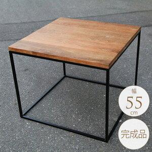 ガーデンテーブル アイアン ウッド キューブ 55×55cm おしゃれ 天然木 ウッド テーブル 木製 屋外 チーク材 ベランダ カフェ 【送料無料】