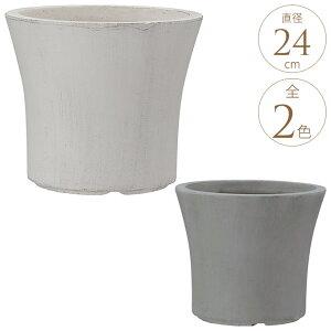 植木鉢 おしゃれ 大型 飾らない美しさ クレイ ポット ラウンド 直径24cm コンクリート 鉢 軽い 大きい プランター 屋外 底穴あり 軽量 自然 ナチュラル