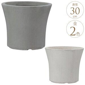 植木鉢 おしゃれ 大型 飾らない美しさ クレイ ポット ラウンド 直径30cm コンクリート 鉢 軽い 大きい プランター 屋外 底穴あり 軽量 自然 ナチュラル