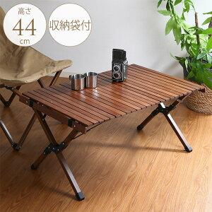 折りたたみ ウッドテーブル アウトドア フォールディングテーブル ハンス 幅90cm×奥行60cm 木製 テーブル 屋外 ベランダ おしゃれ 木製天板