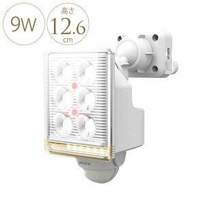 【pt3d】 防犯ライト センサーライト LED フリーアーム式 リモコン付き 9W 屋外 防犯 ライト LED コンセント AC電源 簡単 設置