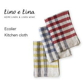 Lino e Lina リーノ エ リーナ エコリエ キッチンクロス 47×65cm リネン 天然素材 リトアニア 麻 かわいい おしゃれ メール便