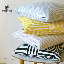 KLIPPAN クリッパン クッションカバー ストライプス 45×45cm muovo キャンバスコットン スウェーデン フィンランド モダン 天然素材 北欧 おしゃれ かっこいい 送料無料