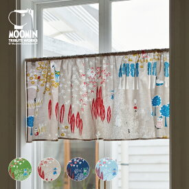 ムーミン カフェカーテン ここにいるよ W140×H52cm 天然素材 メール便 送料無料 小窓 かわいい おしゃれ 子供 北欧 フィンランド moomin QUARTER REPORT