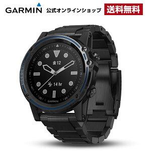 ディセント 新色 Descent Mk1 Ti ダイビング ウォッチ ダイブコンピューター ダイコン Garmin ガーミン