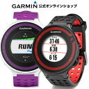 GARMIN ガーミン ForeAthlete220J Black/Red White/Violet ワイヤレス ランニング ウォッチ GPS Bluetoot...