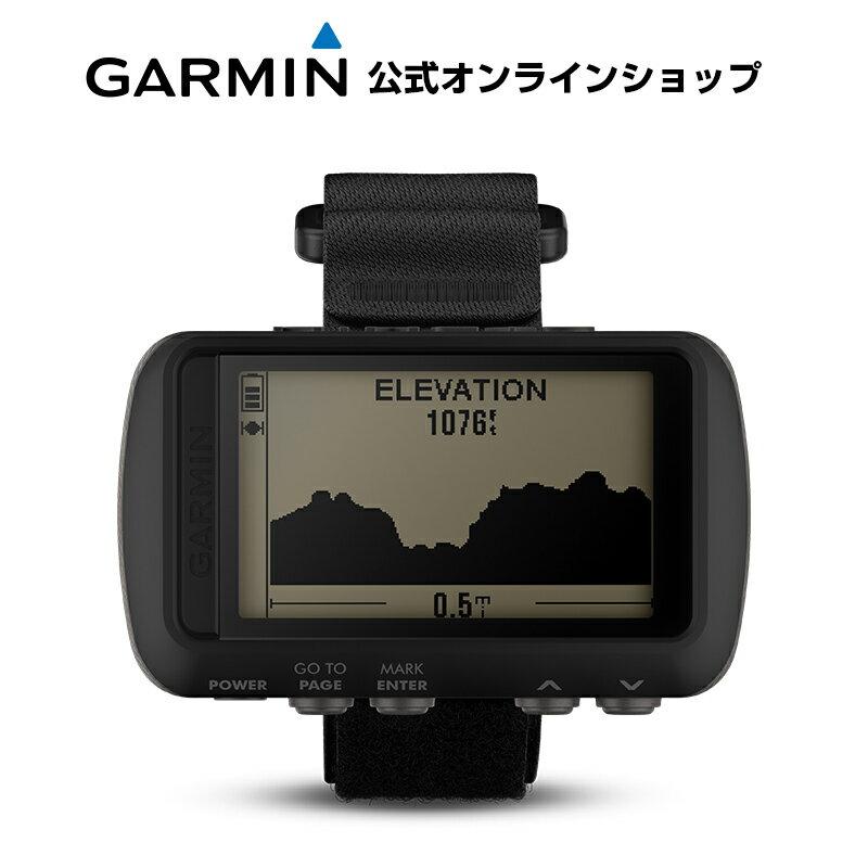 Foretrex601 GARMIN ガーミン GPS トレッキングナビ 電子コンパス 気圧高度計 メール 加速度計 GNSSナビゲーション 暗視ゴーグル対応