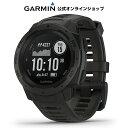 Instinct Graphite GARMIN ガーミン アウトドア マルチスポーツ 耐久性 光学式心拍計搭載 MIL GPS スマートウォッチ 0…