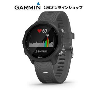ForeAthlete 245 Black Slate ランニングウォッチ マルチスポーツ GPS トレーニング Garmin ガーミン