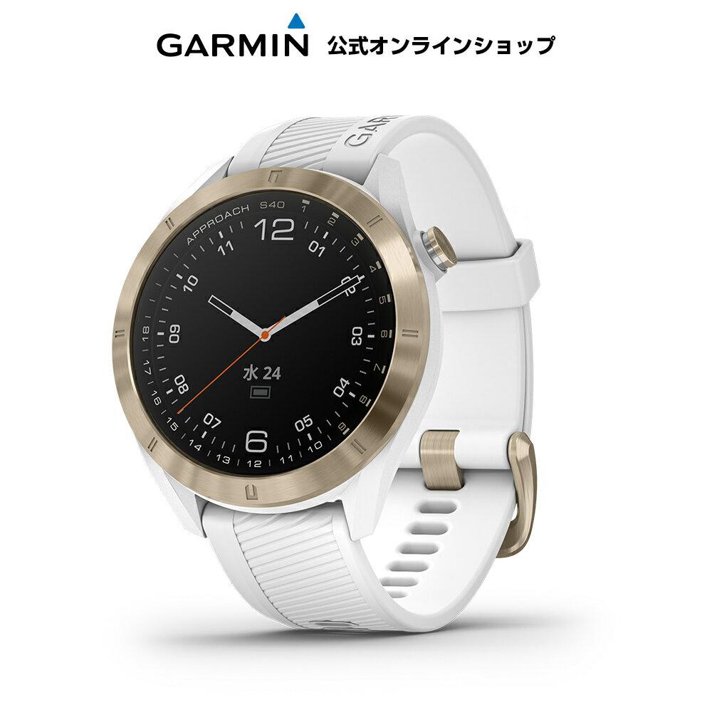 5月16日発売 GARMIN ガーミン Approach S40 WHITE ゴルフウォッチ スマートウォッチ ゴルフ練習 GPSウォッチ スマートフォン連動 スコア入力 マップ表示