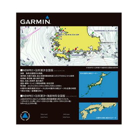 NEWPEC+沿岸潮汐+海底地形全国版 地図 マップ 地図データ 漁礁 漁具定置箇所 航路標識