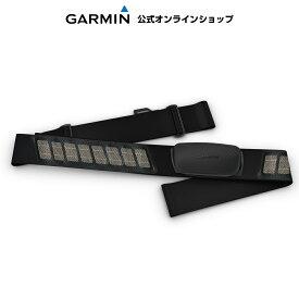 GARMIN ガーミン HRM-Dual ハートレートセンサー 新型 心拍計 ストラップ Bluetooth