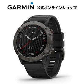 9月12日発売 最新作 GARMIN ガーミン fenix 6X Sapphire Black DLC スマートウォッチ 活動量計 心拍計 防水 ランニングウォッチ スポーツウォッチ GPS garminpay