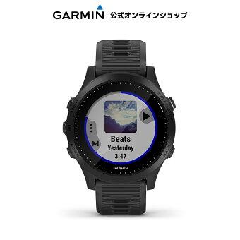 ForeAthlete 945 Black スマートウォッチ ランニングウォッチ GPSウォッチ トレーニング 腕時計 デジタル Garmin ガーミン