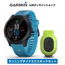 GARMIN ガーミン ForeAthlete 945 Blue ランニングダイナミクスポッドセット スマートウォッチ ランニングウォッチ GPSウォッチ トレーニング 腕時計 デジタル