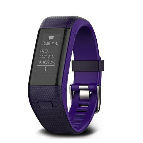 GARMIN ガーミン vivosmartJHR+ Purple ヴィヴォスマートジェイエイチアールプラス パープル ウェアラブル ウォッチ スマートウォッチ リストバンド リストバンド型 ランニング トレーニング GPS 活動量計