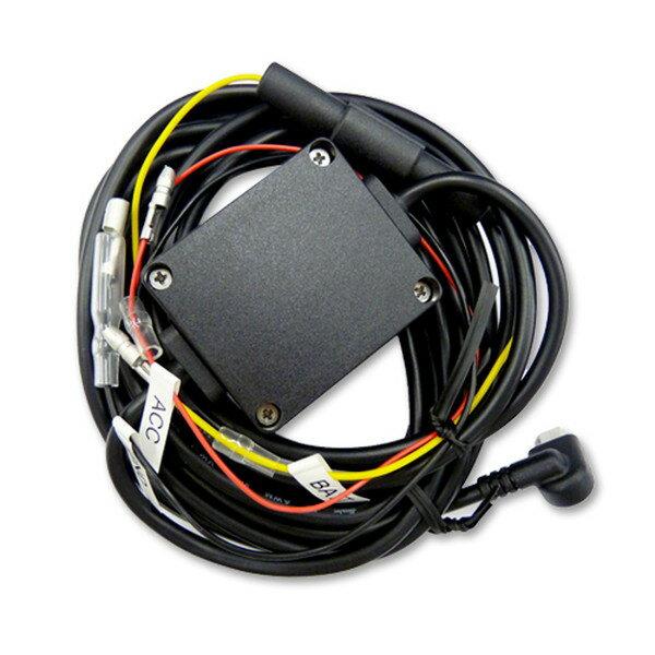 GARMIN ガーミン GDR用直結ハーネス ドライビングレコーダー ドラレコ GDR ドライブレコーダー