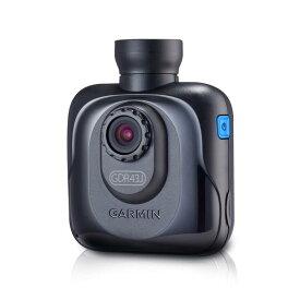 GARMIN ガーミン GDR43J (ドライビングレコーダー) ドラレコ 車載カメラ フルHD 広角カメラ GPS 安全 証拠 映像記録 ドライブレコーダー