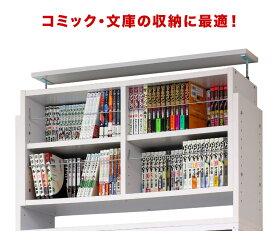 シンプル本棚9018上置きセット、天井つっぱり倒れない幅90cmのシンプルシェルフ。子供部屋の整理、事務所の書類や業務用の書棚に最適。上置きで転倒防止の地震対策、棚板を追加で収納力アップ。多機能で自由にカスタマイズ、並べて壁面収納にも最適。送料無料。