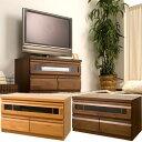 テレビボード 木製 日本製アルダー材天然木 アルダーコーナーテレビユニット TVボード 幅80 TV台 ローボード テレビ台…