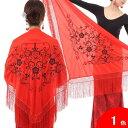[大判] 刺繍のシージョ Constantina (コンスタンティーナ) 生地とフレコ : 赤 刺繍 : 黒 [フラメンコ用] [スペイン直…
