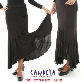 スカート Tablas Cintura Movil (タブラス (新モデル) ) 黒 [フラメンコ用] [スペイン直輸入]