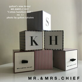 【MR.&MRS. CHIEF】【コットンシリーズ イニシャル】ミスター&ミセスチーフ コットンハンカチ ボックス入りのハンカチ イニシャル刺繍ハンカチ プレゼント ギフトにも 日本製
