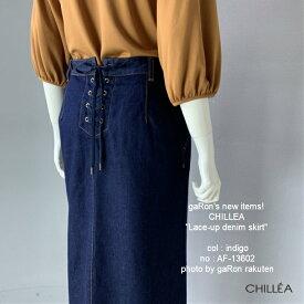 【CHILLEA】【Lace-up denim skirt】キリア レースアップデニムスカート 編み上げデザイン ひざ下丈スカート シンプル レディース きれいめ大人服 コットン 送料無料