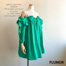 【FLUMOR】【Off shoulder mini dress】 オフショルダーミニドレス ミニワンピース フリルワンピース グリーンワンピ 華やかドレス フラマ— 送料無料