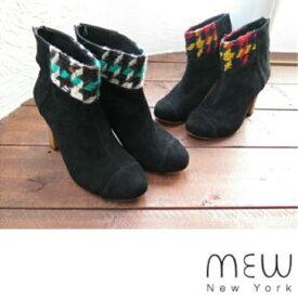【mew new york】ツイードショートブーツ ミーウニューヨーク ブーツ ショートブーツ ツイード スウェードブーツ 黒ブーツ 送料無料