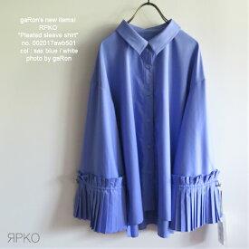 【RPKO】【Pleated sleeve shirt】ルプコ シャツ お袖プリーツのワンポイント シンプルでもさりげないデザイン こなれファッション ゆったり オーバーサイズ気味 白シャツレディース お袖ゆったり 送料無料