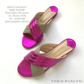 【FABIO RUSCONI】Matallic sandals メタリックサンダル ピンクメタリック ベルクロサンダル ベルトクロス フラットサンダル ぺったんこサンダル 送料無料