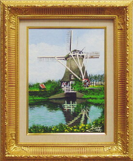 "Kazuhiko ARIMA, ""rieker windmills (Amsterdam), oil painting, oil on canvas painting F4 (No. 4)"