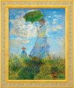 クロード・モネ『散歩、日傘をさす女性』彩美版R