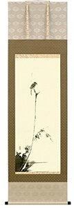 宮本武蔵『枯木鳴鵙』複製画掛軸(尺五立)紙箱