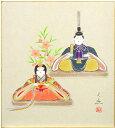 中谷文魚『雛』色紙絵