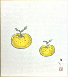 川村白樹『柚子』3  色紙絵