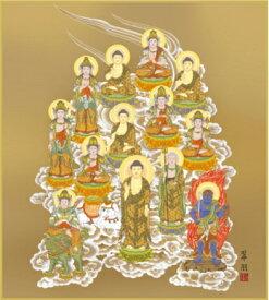 仏画 翠朋 『十三佛』新絹本 複製画色紙絵