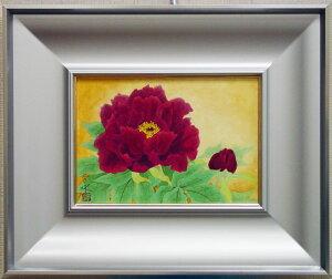 紅山幸水『牡丹』日本画 SM(サムホール)