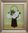 田中照子『白い花』 日本画 P10(10号)【中古】