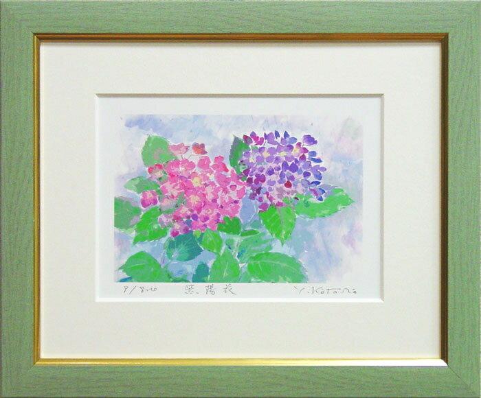 吉岡浩太郎『紫陽花』(インチ判)ジグレ・シルクスクリーン版画