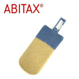 アビタックス ポケットロング Lサイズ ベルトクリップ&スナップフックの2種類パーツ付き 縮絨加工されたやわらかいウール素材でメガネやサングラスを保護 ゴルフボール入れにも最適 選べる6カラー