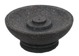 Misc. Goods Co. Underhill インセンス ホルダー お香 Incense holder Lava Rock (溶岩)アメリカ製 プレゼント ギフト インテリア ユニセックス 【あす楽】