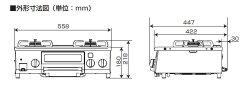 *パロマ*PA-N70BP-[R/L]ガスコンロ・ガステーブル水なし片面焼ホーロー天板ローズピンク[Caferi][PA-N69BPの後継品]【送料・代引無料】【無料3年保証】