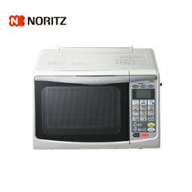 *ノーリツ*NLV1501ESV 卓上コンビネーションレンジ 卓上ガスオーブン 15Lタイプ 電子レンジ機能付 【送料・代引無料】
