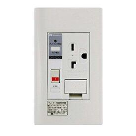 〈送料無料〉*河村電器*PTCLBRAL20SEN プレトラックコンセント リビングエアコン用 1口コンセント 200V 20A 電器の火災を防ぐ あんしんコンセント
