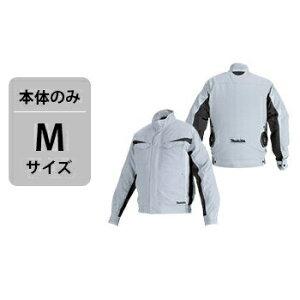 *マキタ/Makita* FJ213DZ Mサイズ ERGOLITE 立ち襟モデル ジャケットのみ ファン無し ポリエステル 伸縮性生地 充電式ファンジャケット [熱中症対策/扇風機付作業服]