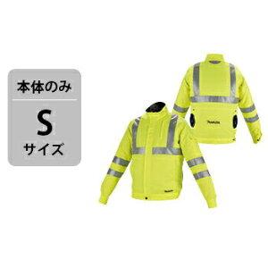 *マキタ/Makita* FJ214DZ Sサイズ Silmond 立ち襟モデル ジャケットのみ ファン無し ポリエステル 撥水+透湿性生地 充電式ファンジャケット [熱中症対策/扇風機付作業服]